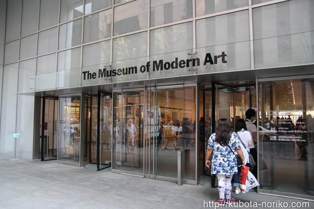 ニューヨーク美術館巡り1 –  MOMA