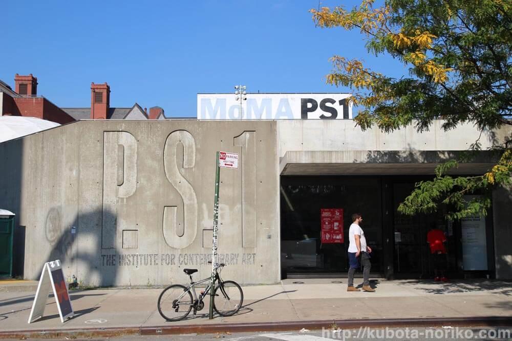 ニューヨーク美術館巡り3 – MOMA PS1
