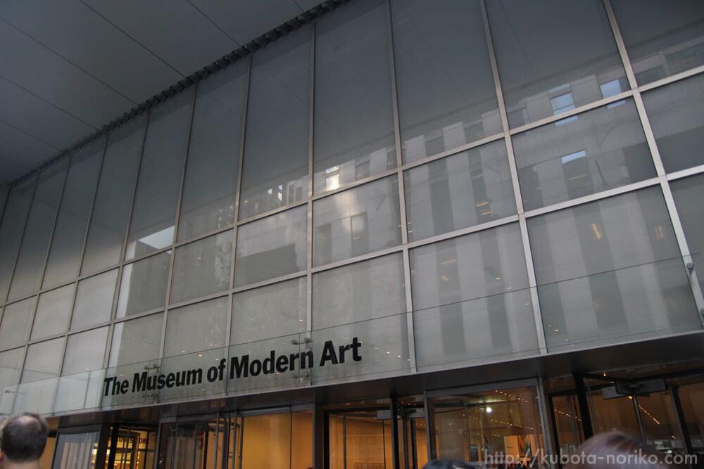 ニューヨーク近代美術館MoMA エントランス