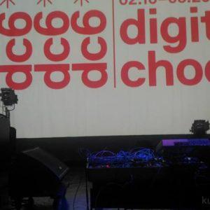 渋谷WWW「欲望する機械(マシン・デジラント)」ライブイベント