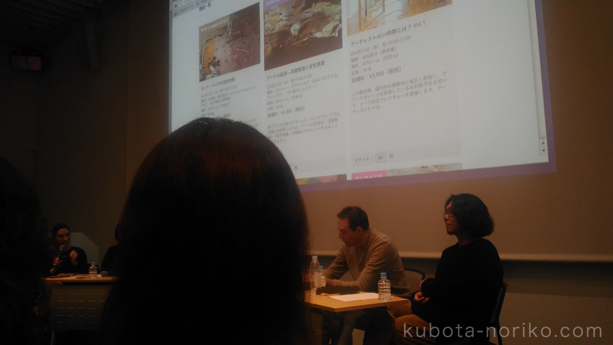 ラーニング・キャンプ002 「私たちは学んでいる:美術館と実験的なアート・ラーニングのこれから」02