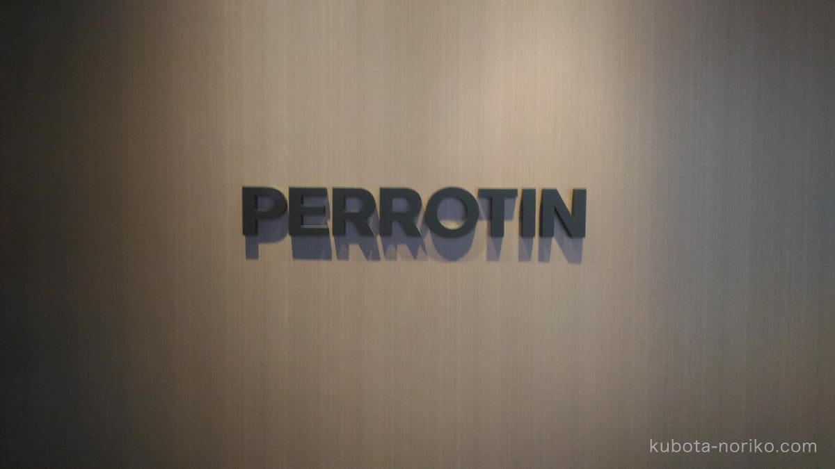 ペロタン(perrotin)東京