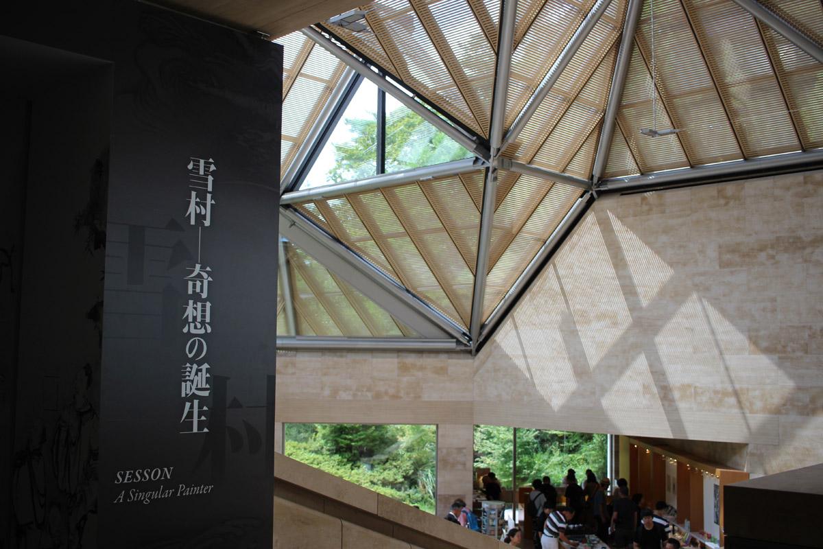 MIHO美術館雪村展