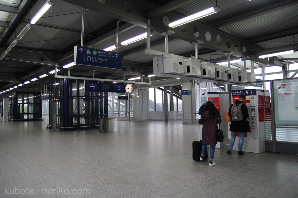 ハンブルグ空港駅