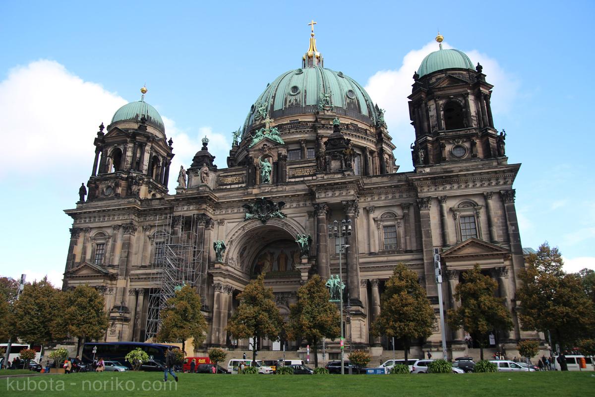 ベルリン大聖堂外観