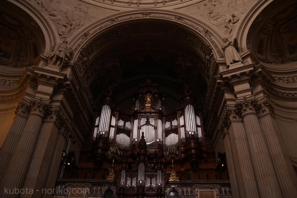 ベルリン大聖堂内部オルガン
