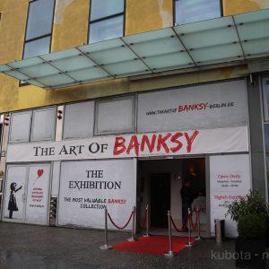 バンクシー展in ベルリン