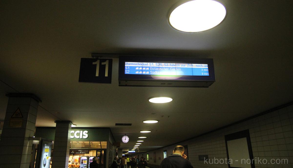 時刻案内電光掲示板
