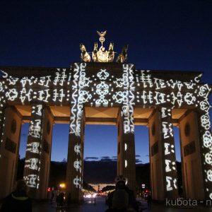 ベルリン光の祭典 festival of lights 2017