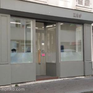 アート好きパリジェンヌおすすめ、20区の現代アートギャラリー
