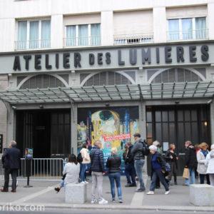 パリ初デジタルミュージアムL'Atelier des Lumières(ラトリエ・デ・リュミエール)