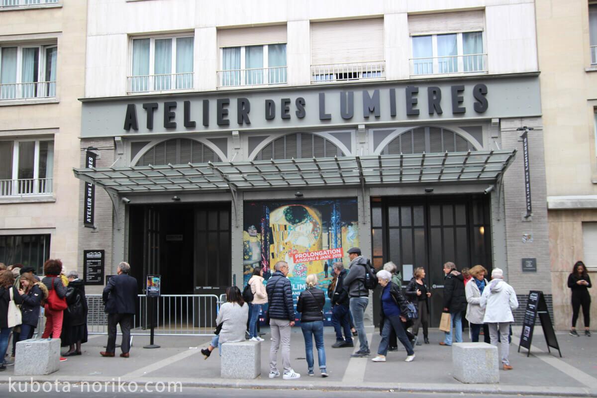 パリ初デジタルミュージアムL'Atelier des Lumières