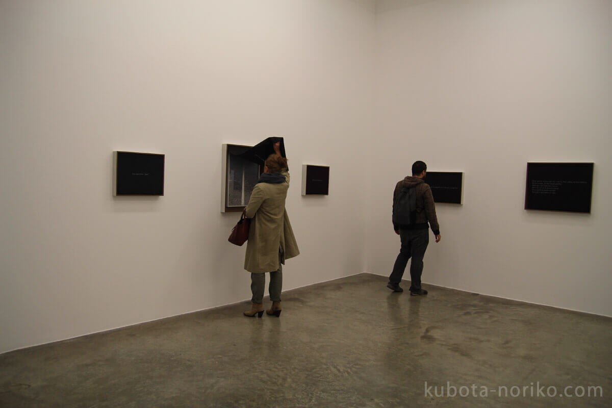Sophie Calle(ソフィカル)展 – Souris Calle 作品 を見る