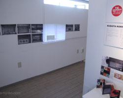 東京代官山での個展が無事終了しました