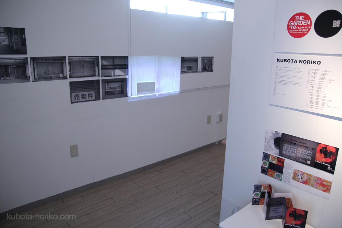 東京 代官山アートの個展 2