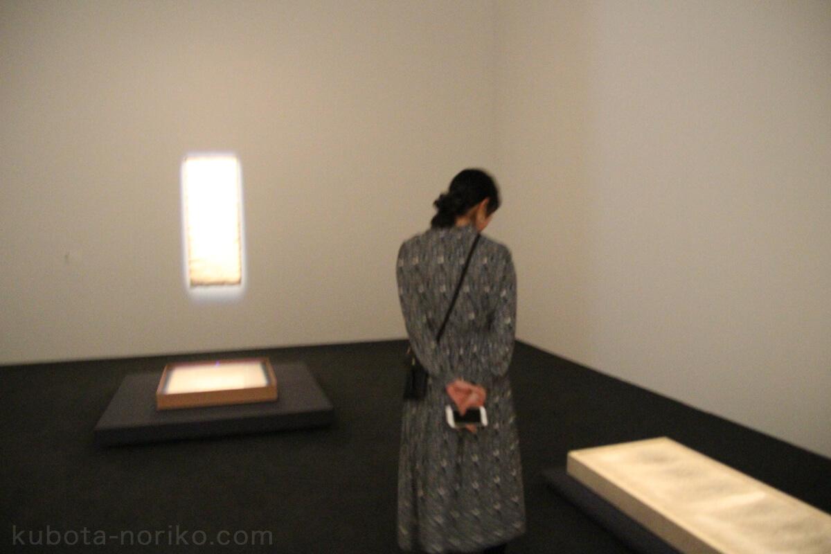 森美術館六本木クロッシング2019